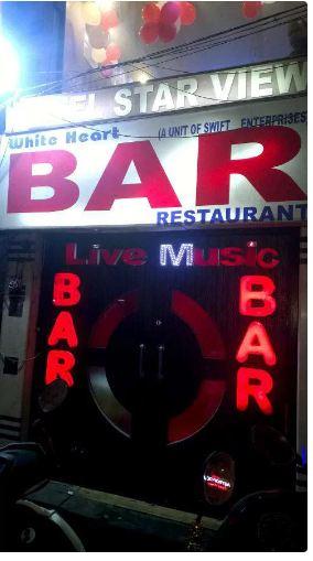 Birthday party at white heart restro bar Paharganj
