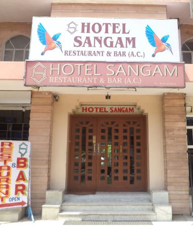 Bollywood Theme Party at hotel sangam restaurant and bar