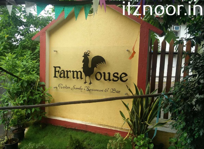 farmhouse garden family restaurant and bar a perfect corporate party place