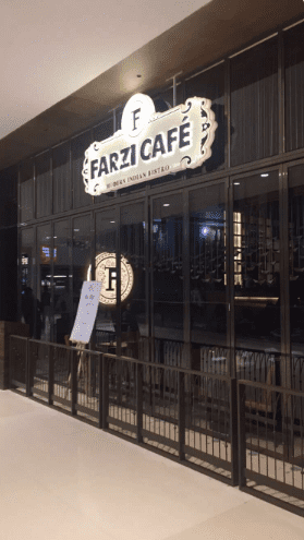 farzi cafe a perfect corporate party place