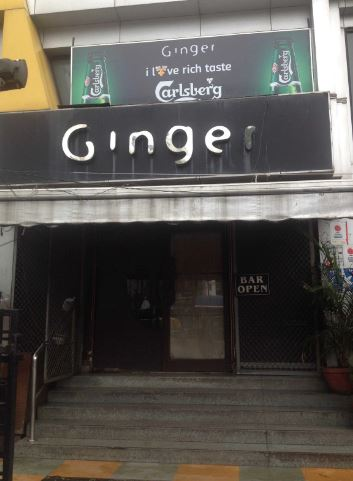ginger a perfect corporate party place