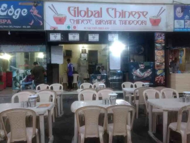 global chinese a perfect corporate party place