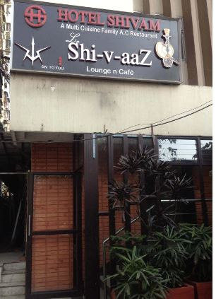 hotel shivam restaurant   bar a perfect corporate party place