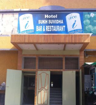 hotel sukh suvidha restaurant and bar a perfect corporate party place