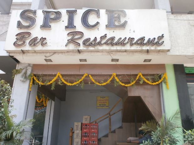 Big Spice Restaurant And Bar