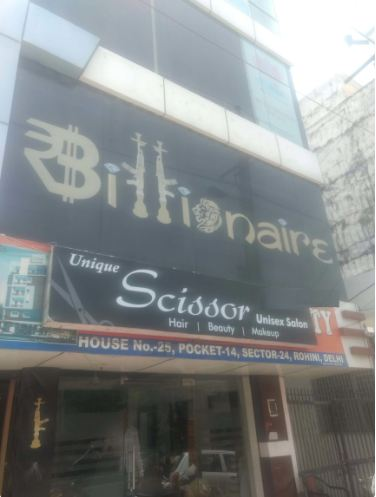 Billionaire Lounge And Cafe