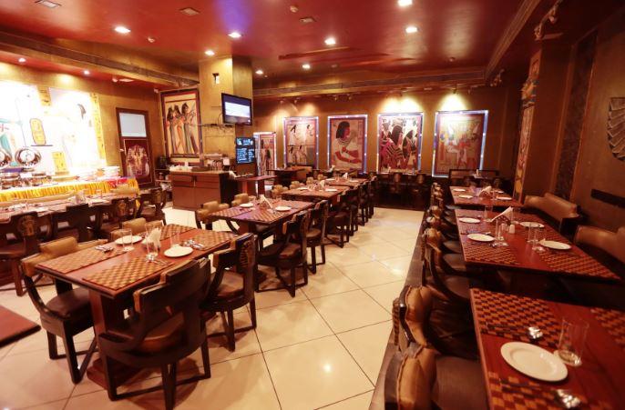 Blue Nile Lounge