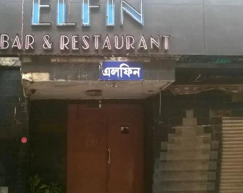 Elfin Bar And Restaurant