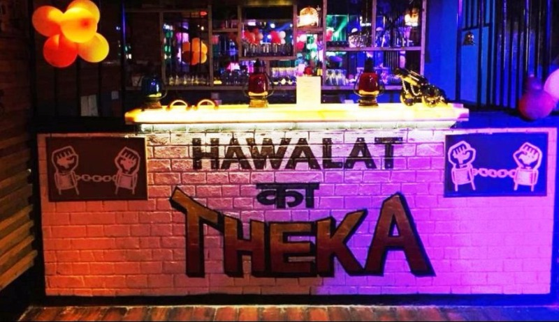 Hawalat Lounge & Bar