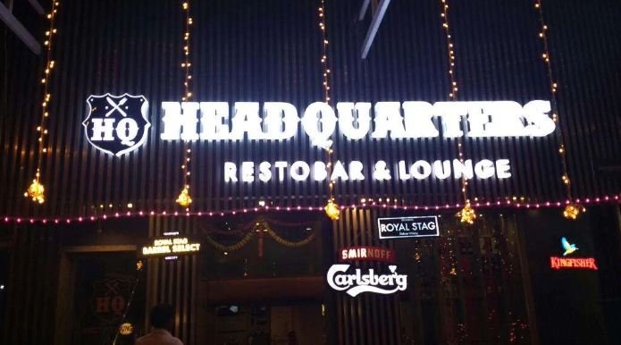 Headquarters Resto Bar and Lounge