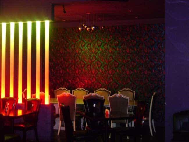 Ion Club & Dining Lounge