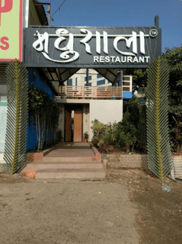 Madhushala Restaurant