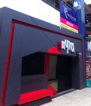 Mmyra Lounge