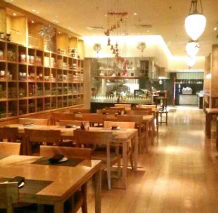 Oak Lounge - Marriott Suites Pune