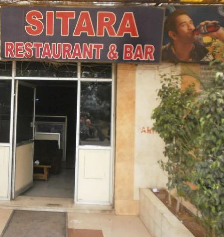Sitara Restaurant and Bar
