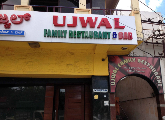 Interior of ujwal restaurant Sanjay Nagar