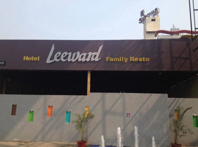 leeward a perfect corporate party place