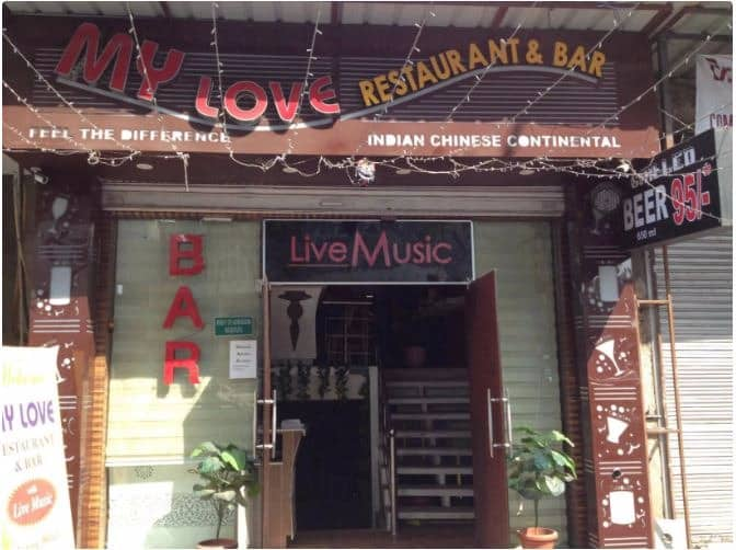 my love restaurant and bar a perfect corporate party place