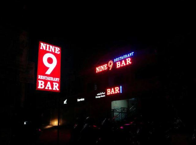 nine bar and restaurant a perfect corporate party place
