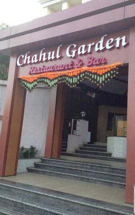 Barcode at Chahul Garden Pimple Saudagar