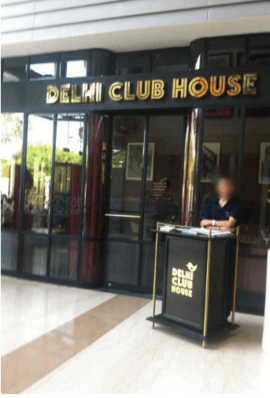 Delhi Club House R K Puram
