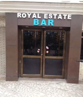 Hotel Royal Estate Restaurant And Bar Mansarovar