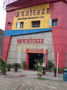 Jalshaghar