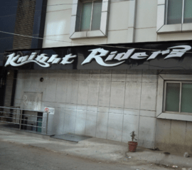 Knight Riders Domlur