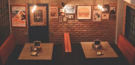 Monkey Bar Indiranagar