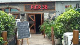 Pier 38 DLF Cyber City