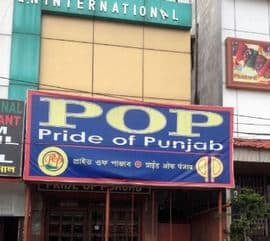 POP Pride of Punjab Ruby Hospital Area