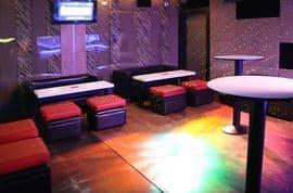 Studio Karaoke Bar