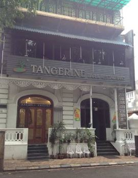 Tangerine Theatre Road