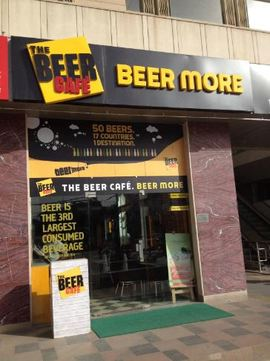 The Beer Cafe Sector 50