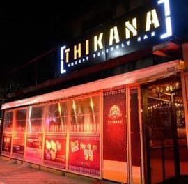 Thikana FC Road