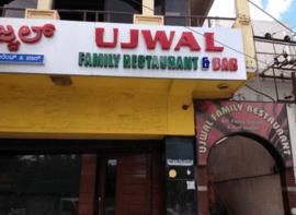 Ujwal Restaurant Sanjay Nagar