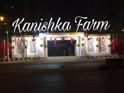 Farmhouse 836 Rohini