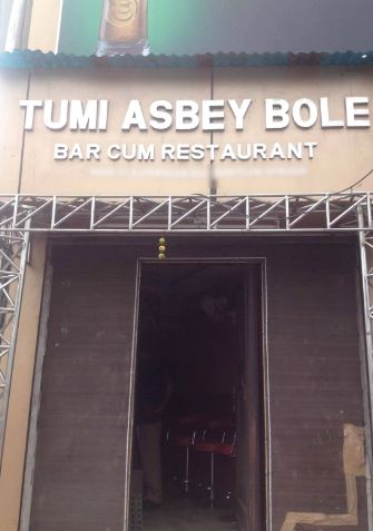 tumi asbey bole a perfect corporate party place